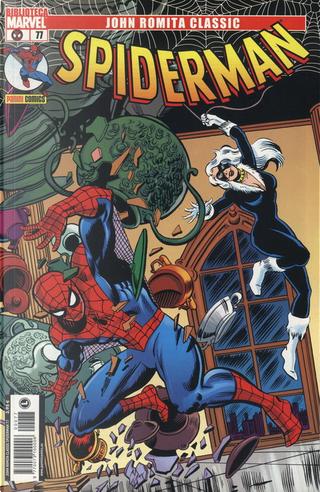 John Romita Classic Spiderman #77 by Marv Wolfman