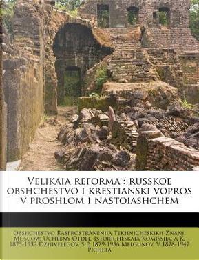 Velikaia Reforma by A K 1875-1952 Dzhivelegov