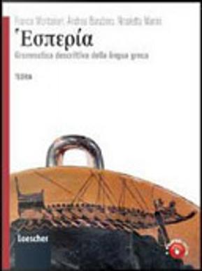 Hesperìa. Grammatica descrittiva della lingua greca. Con espansione online. Per le Scuole superiori by Franco Montanari