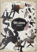 Wizdoms by Nagabe