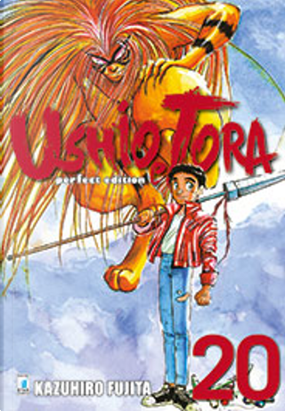 Ushio e Tora Perfect Edition vol. 20 by Kazuhiro Fujita