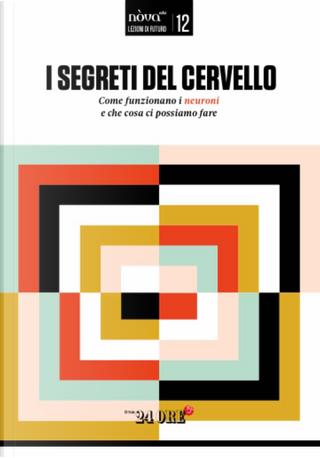 Lezioni di futuro - vol. 12 by Agnese Codignola, Andrea Carobene, Federico Mereta, Marco Passarello
