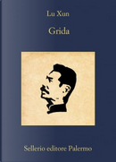 Grida by Lu Xun