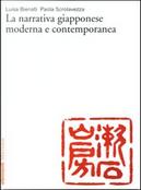 La narrativa giapponese moderna e contemporanea by Luisa Bienati, Paola Scrolavezza