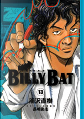 Billy Bat 13 by 浦澤直樹, 長崎 尚志