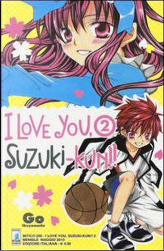 I love you, Suzuki-Kun! by Go Ikeyamada