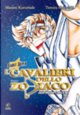 I Cavalieri dello Zodiaco - Gigantomachia Vol. I by Masami Kurumada, Tatsuya Hamazaki