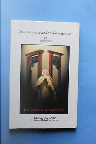 Vies et aventures de Jean-Pierre Bouyxou by Jean Rollin