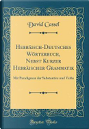 Hebräisch-Deutsches Wörterbuch, Nebst Kurzer Hebräischer Grammatik by David Cassel