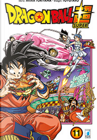 Dragon Ball Super vol. 11 by 鳥山 明, Toyotaro