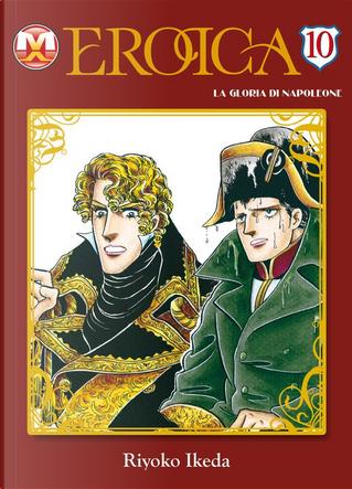 Eroica vol. 10 by Riyoko Ikeda