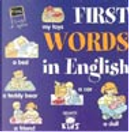 First words in English by Laura Toffaletti, Margherita Giromini