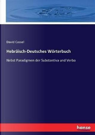 Hebräisch-Deutsches Wörterbuch by David Cassel