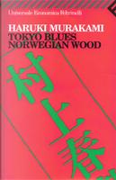 Tokyo Blues by Haruki Murakami