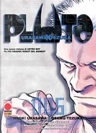Pluto vol. 5 by Naoki Urasawa