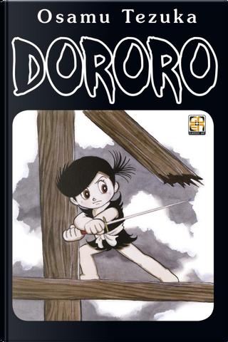 Dororo by Tezuka Osamu