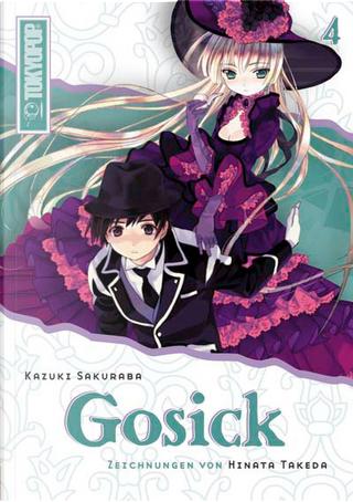 Gosick by Kazuki Sakuraba, Hinata Takeda