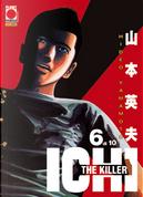 Ichi, the killer vol. 6 by Hideo Yamamoto