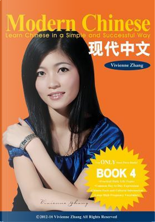 Modern Chinese by Vivienne Zhang