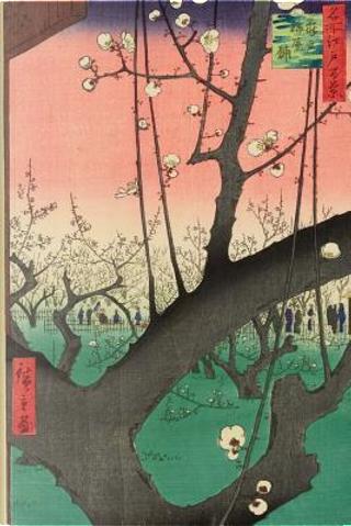 Plum garden, Ando Hiroshige. Blank journal by Studio Beeker