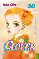 Clover #10 by Toriko Chiya