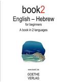 Book2 English - Hebrew for Beginners by Johannes Schumann