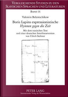 """Boris Lapins Expressionistische """"Hymnen Gegen Die Zeit"""" by Valentin Belentschikow"""