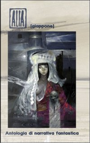 Alia (Giappone) by