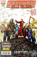 Guardiani della Galassia #58 by Brian Michael Bendis, Jeff Lemire, Matthew Rosenberg, Nicole Perlman