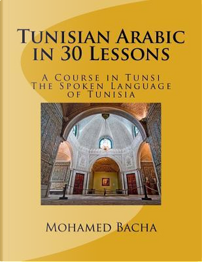 Tunisian Arabic in 30 Lessons by Not Available
