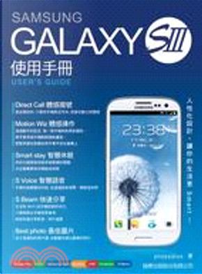 SAMSUNG GALAXY S III 使用手冊 by poppyplus