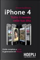 iPhone 4 by Simone Gambirasio