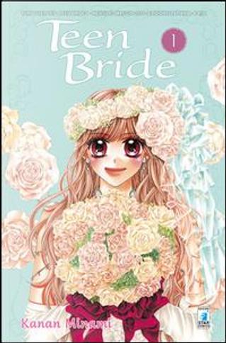 Teen bride by Kanan Minami