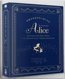 愛麗絲夢遊仙境與鏡中奇緣 by Lewis Carroll