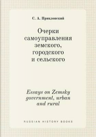 Essays on Zemsky Government, Urban and Rural by S a Priklonskij