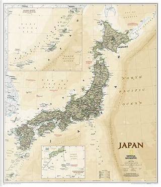 Japan Executive by National Geographic Maps