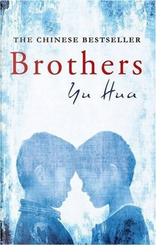 Brothers by Yu Hua