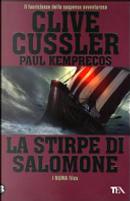 La stirpe di Salomone by Clive Cussler