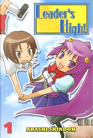 Leader's High 1 by Arashi Shindoh