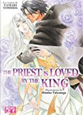 The Priest Is Loved by the King by Tamaki Yoshida