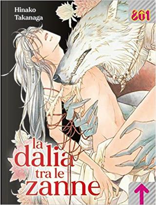 La dalia tra le zanne vol. 1 by Hinako Takanaga