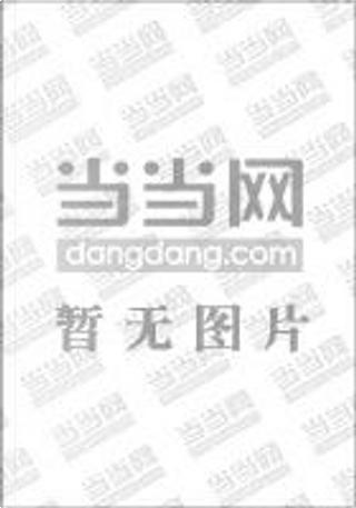 品质管理实务  3A企管实用书系 by 肖智军