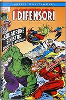 Marvel Masterworks: I Difensori vol. 2 by Bill Everett, Dennis O'Neil, Len Wein, Steve Englehart, Tony Isabella