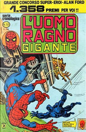 L'Uomo Ragno Gigante n. 53 by Len Wein