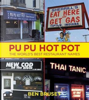 Pu Pu Hot Pot by Ben Brusey