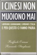I Cinesi non muoiono mai by Raffaele Oriani, Riccardo Staglianò