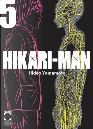 Hikari-man vol. 5 by Hideo Yamamoto