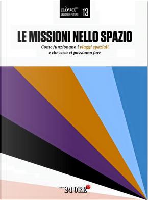 Lezioni di futuro - vol. 13 by Leopoldo Benacchio