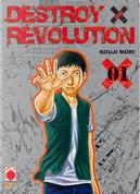 Destroy and Revolution vol. 1 by Kouji Mori