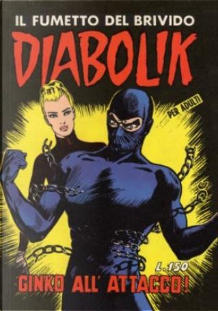 Diabolik: Anastatika n. 16 by Angela Giussani
